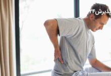 بدن درد و کوفتگی | علت بدن درد و کوفتگی و درمان آن