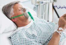 علت تنگی نفس و راه های درمان درمان تنگی نفس