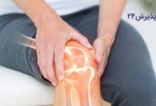 زانو درد و علائم آن چیست   عوامل ایجاد کننده زانو درد و راه های درمان