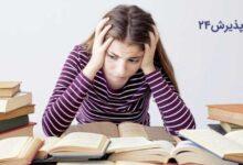 قرص ضد استرس   انواع دارو های ضد اضطراب و کاربرد آن ها