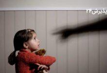 چگونه کودک آزاری یا تجاوز در کودکی را فراموش کنیم؟