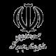 لوگو برنامه بودجه