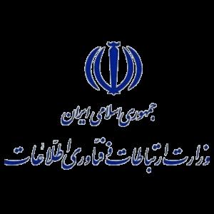 لوگو وزارت ارتباطات و اطلاعات